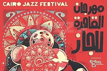 Cairo Jazz Festival 2020 !!!