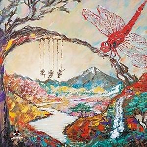 CD LRK Trio – Urban Dreamer