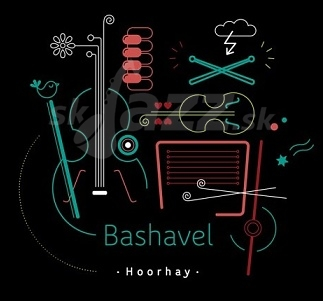 CD Bashavel – Hoorhay